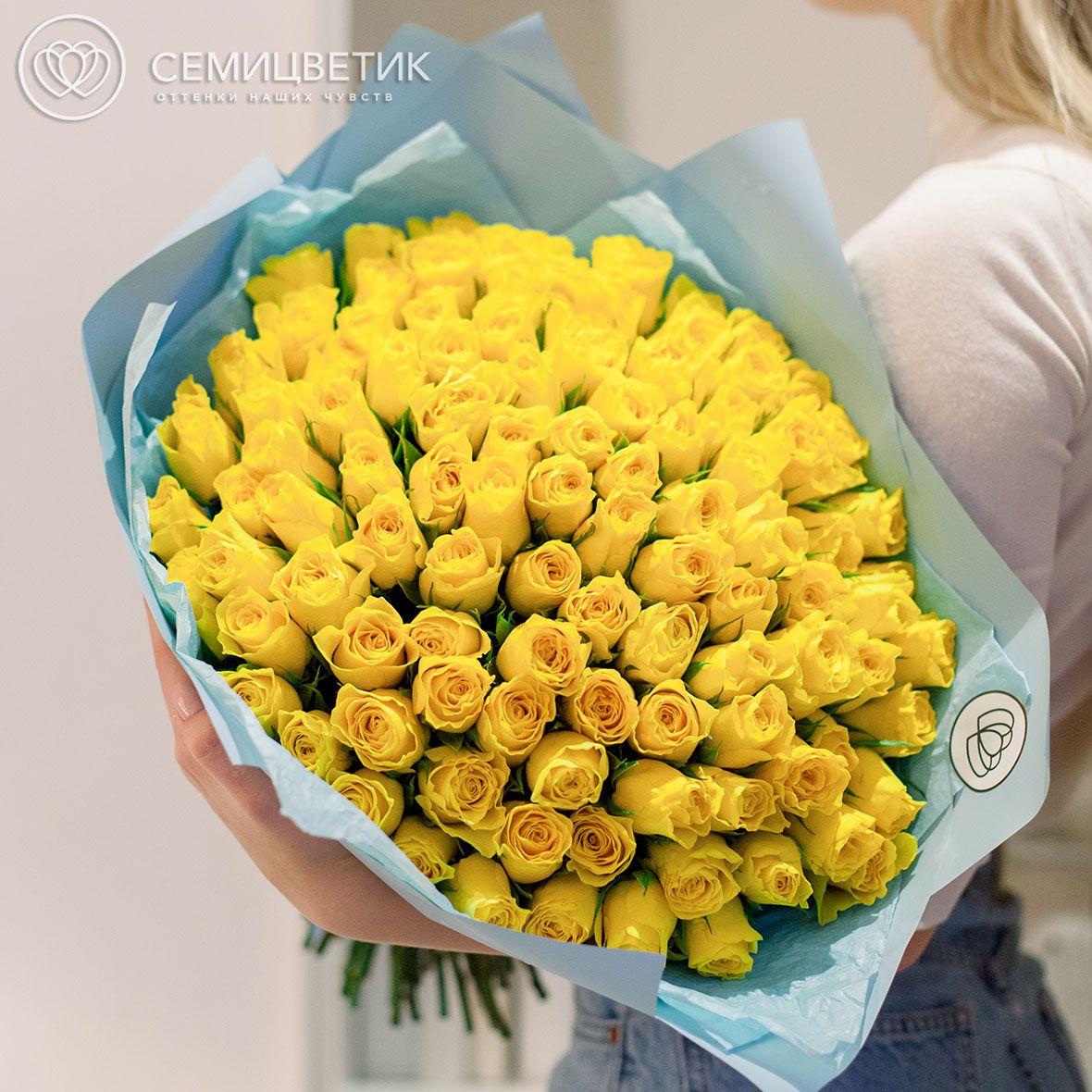 101 желтая роза 40 см Standart SP фото