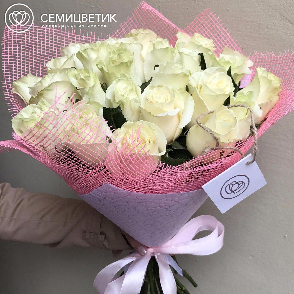 25 белых роз Mondial 50 см фото