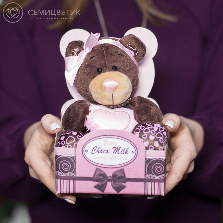 Мишка девочка Милк с сердцем 15 см фото