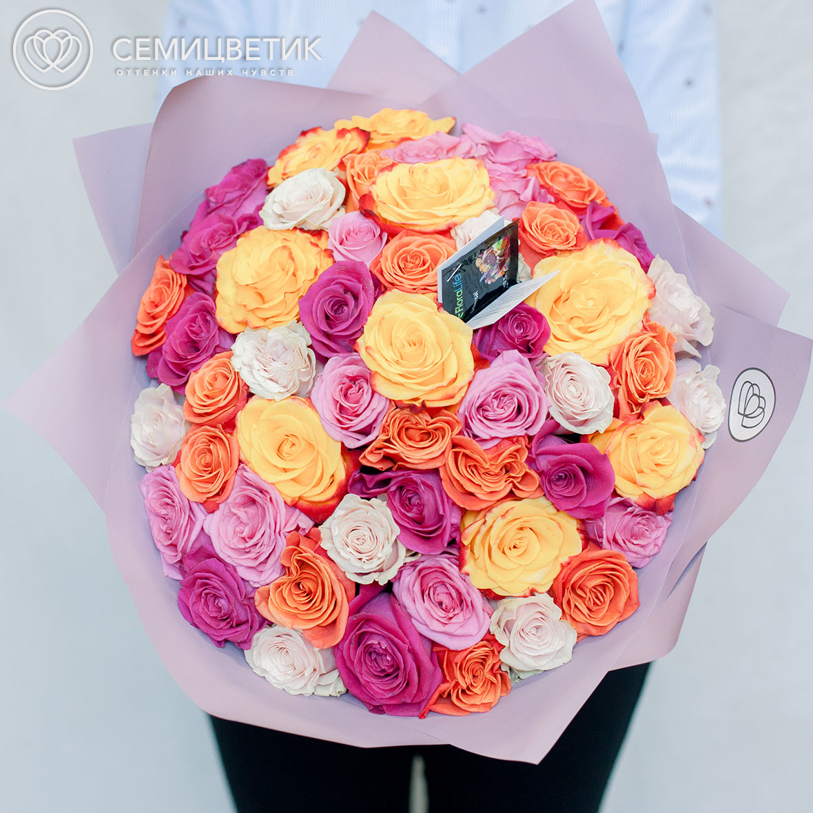 51 роза микс в ярких тонах 50 см фото