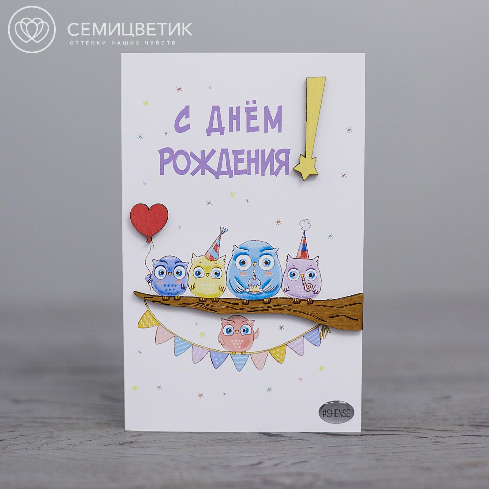 3D открытка 10*15