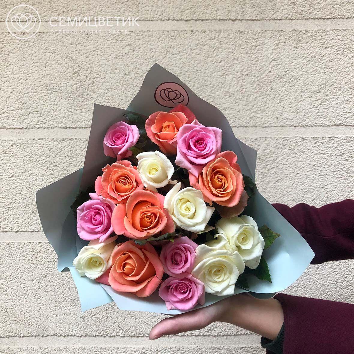 15 роз микс 50 см фото