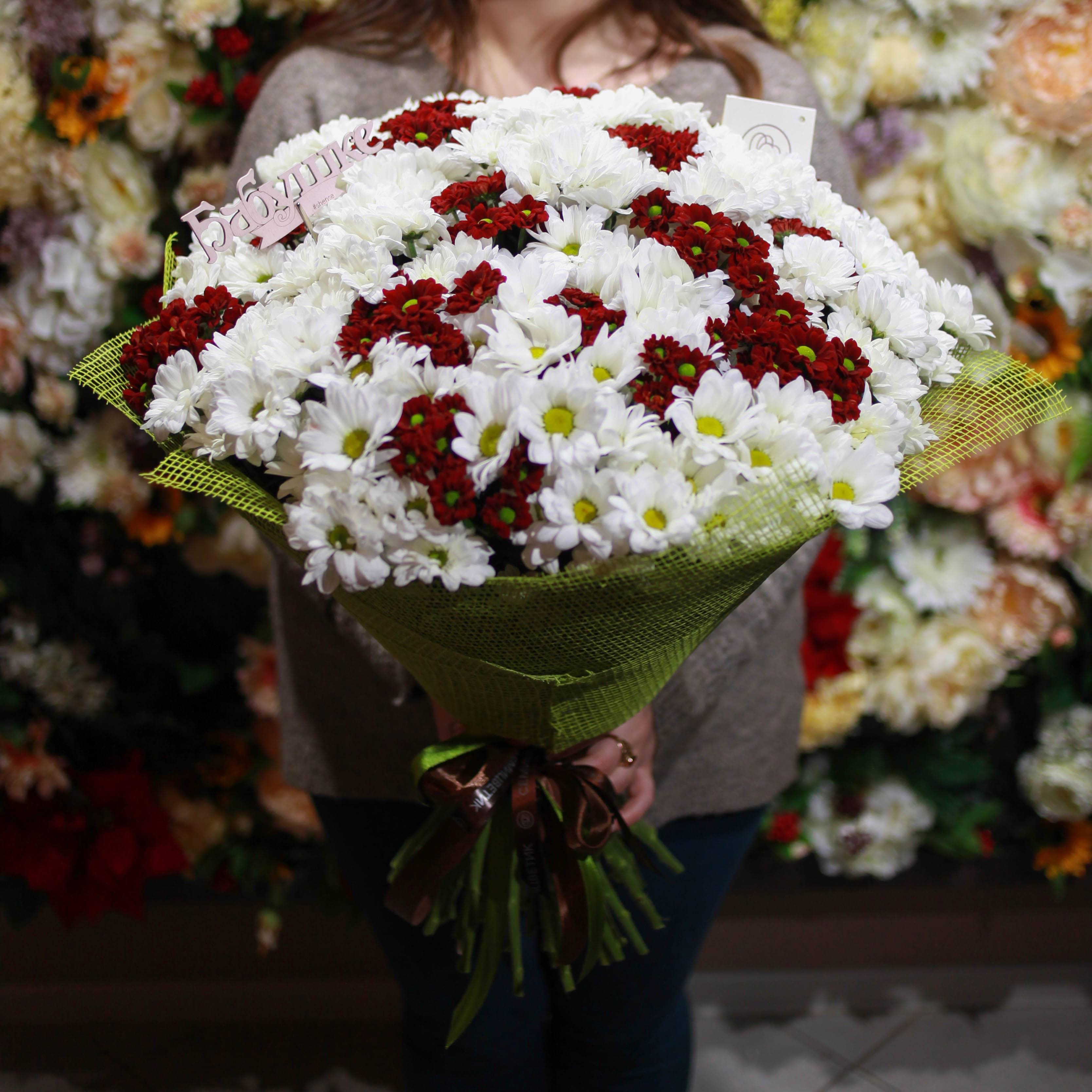 51 белая и красная кустовая хризантема фото