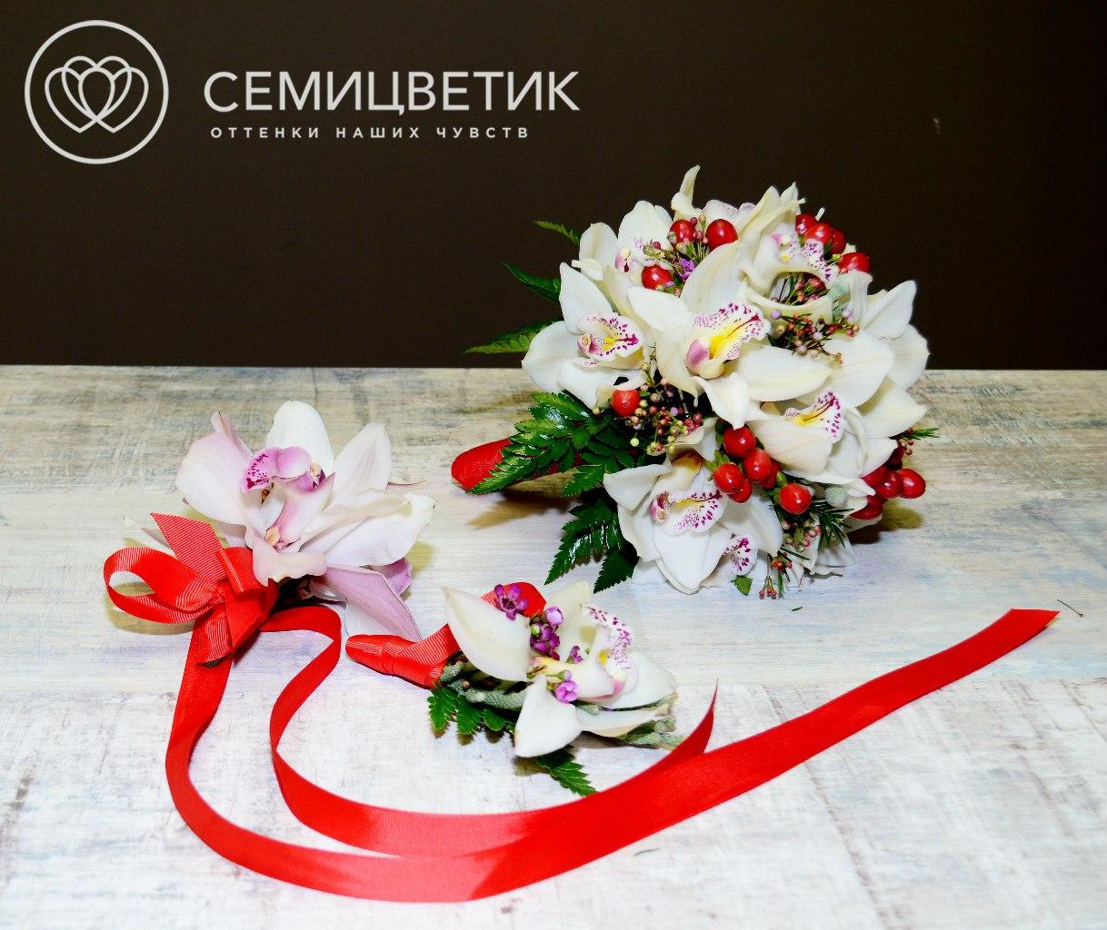 Свадебный букет из орхидеи цимбидиум и хиперикума фото