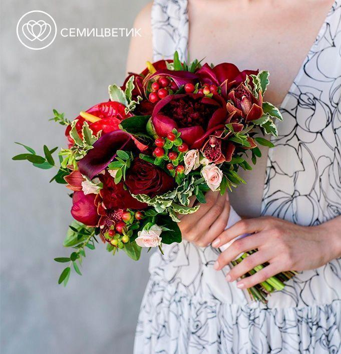 Свадебный букет из кустовой розы, антуриума и пионов фото