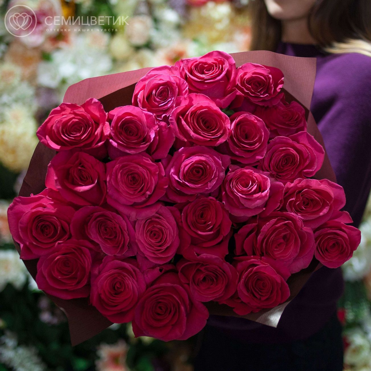 25 розовых роз Pink Floyd 90 см фото