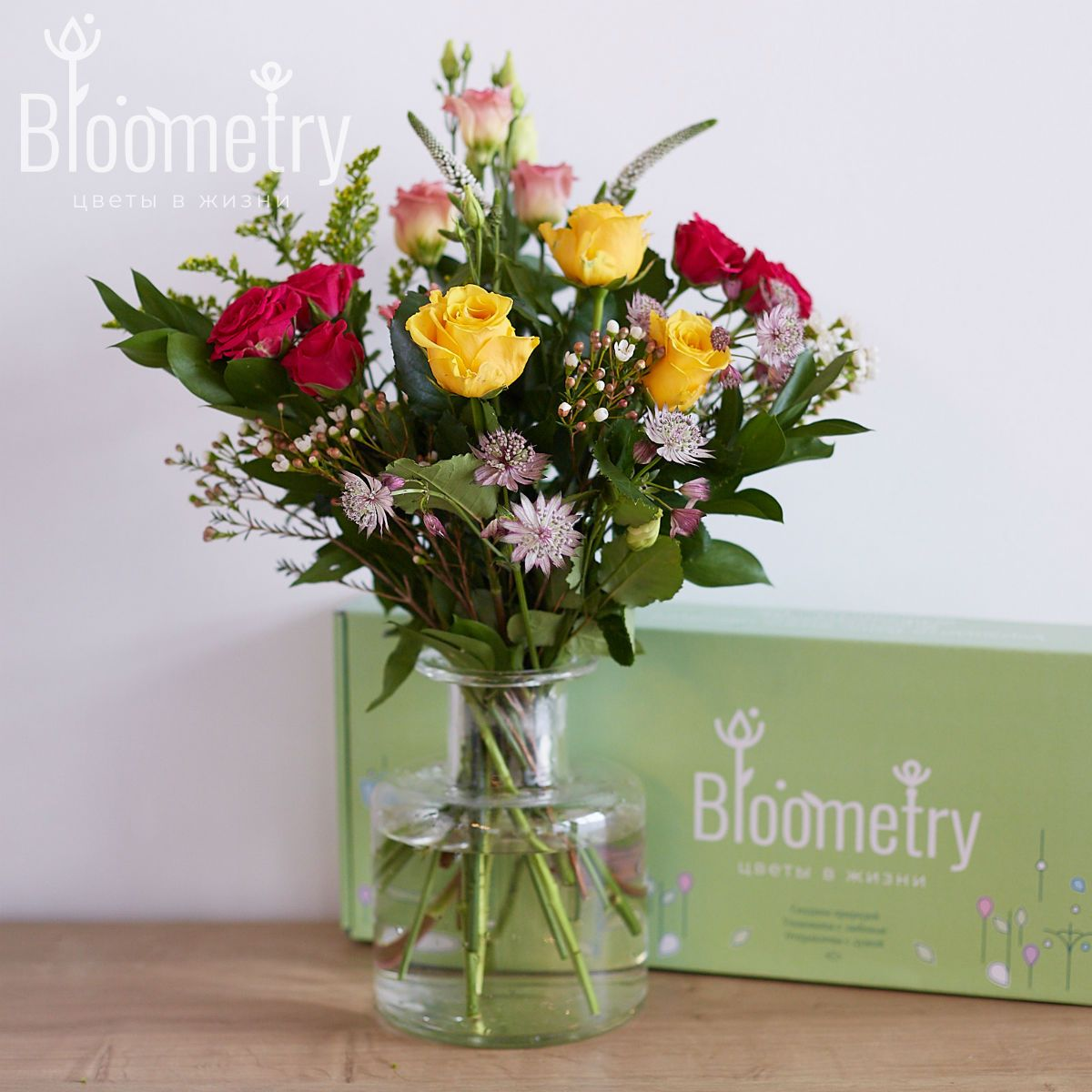 Bloometry Box «Яркий день» фото