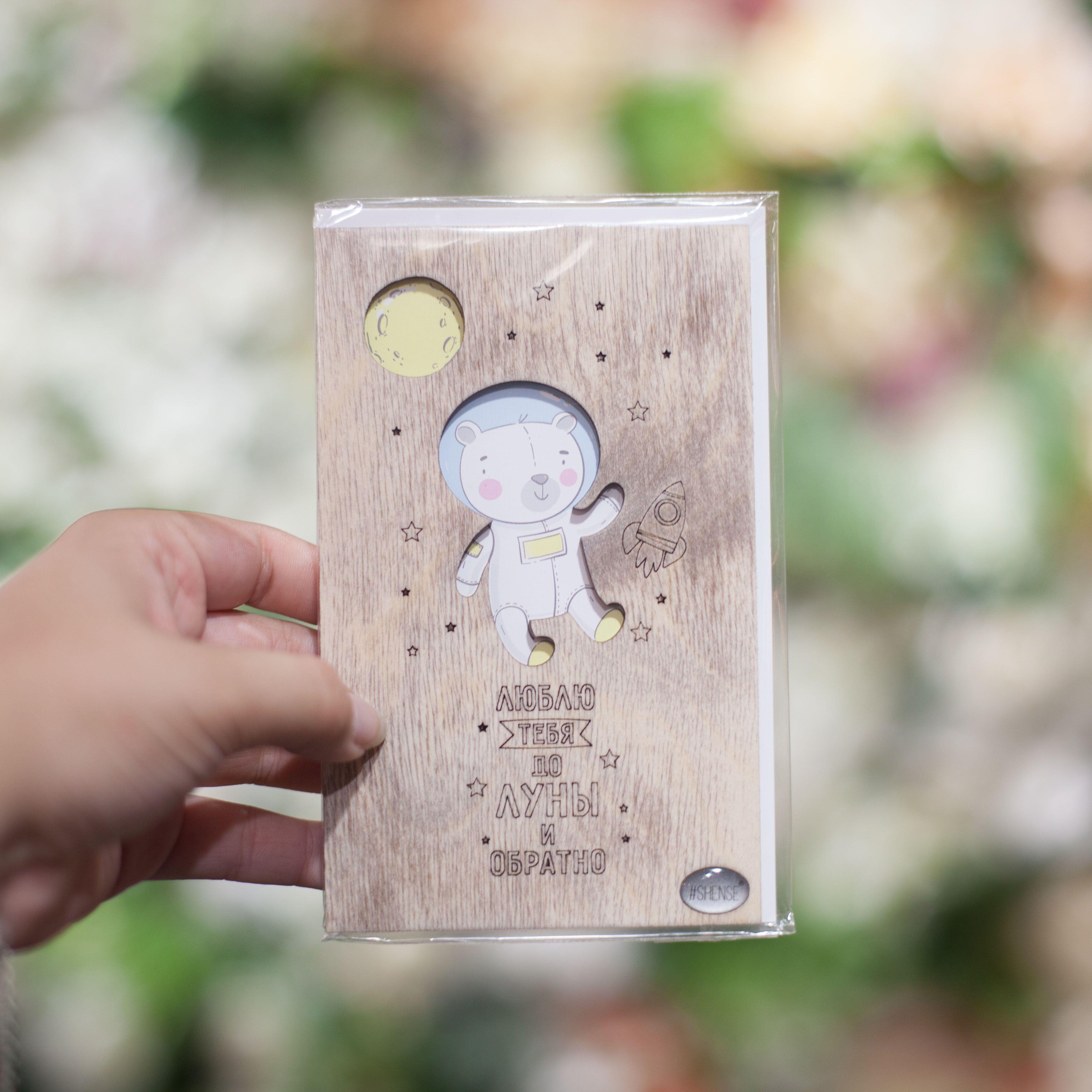 Винтажная открытка из дерева 10*15 Люблю тебя фото