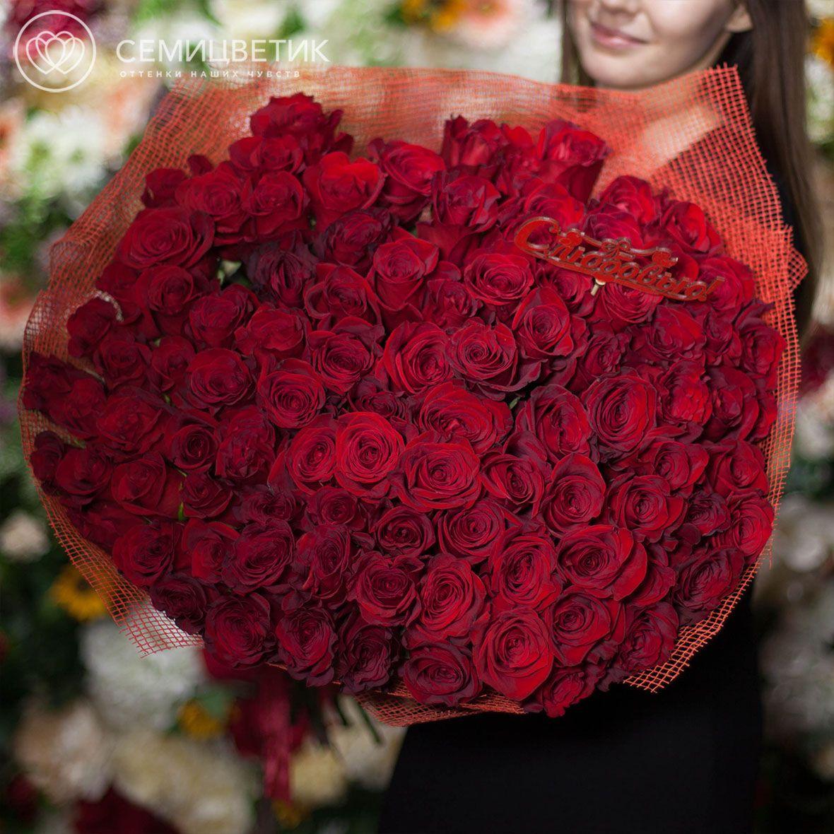 Букет из 101 красной розы Freedom 50 см в дизайнерской пленке фото