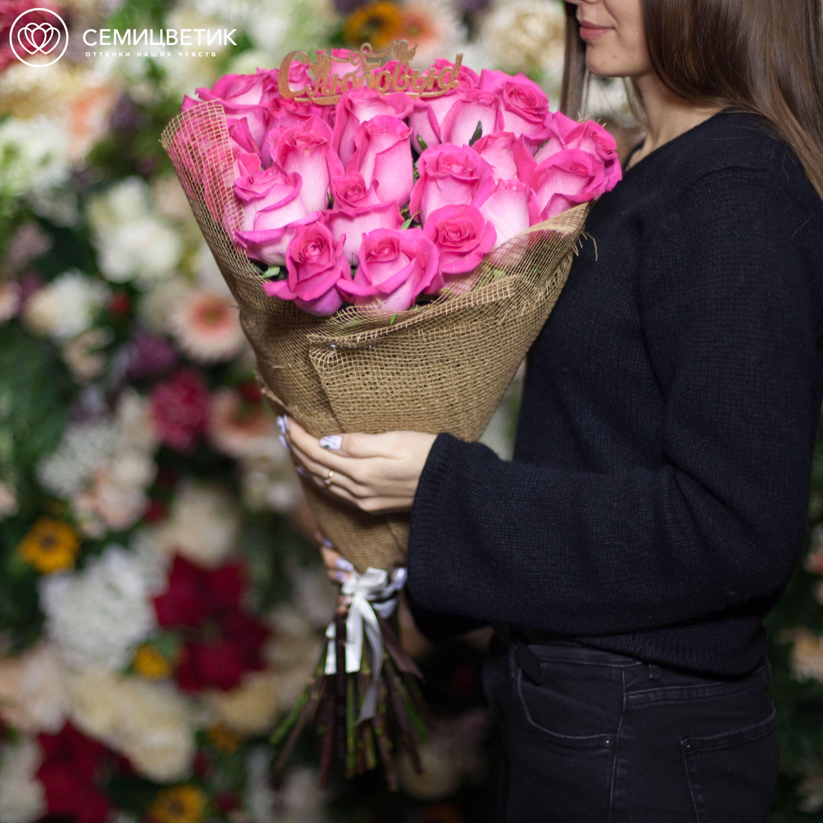 25 розовых роз Topaz 70 см фото