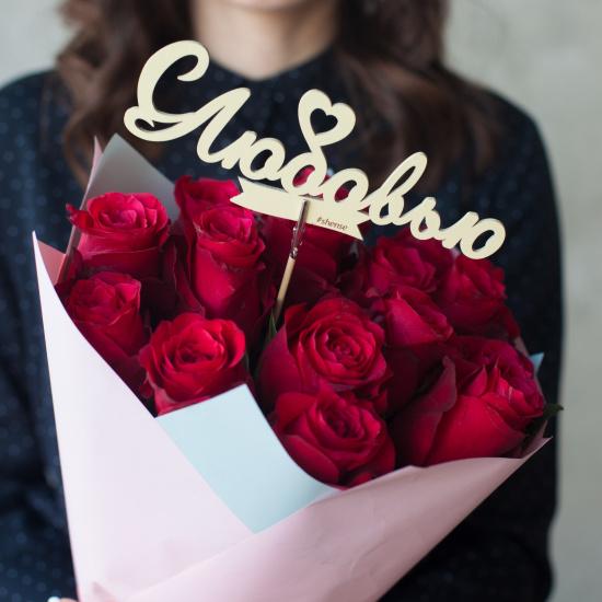Как сделать так чтобы розы дали корни