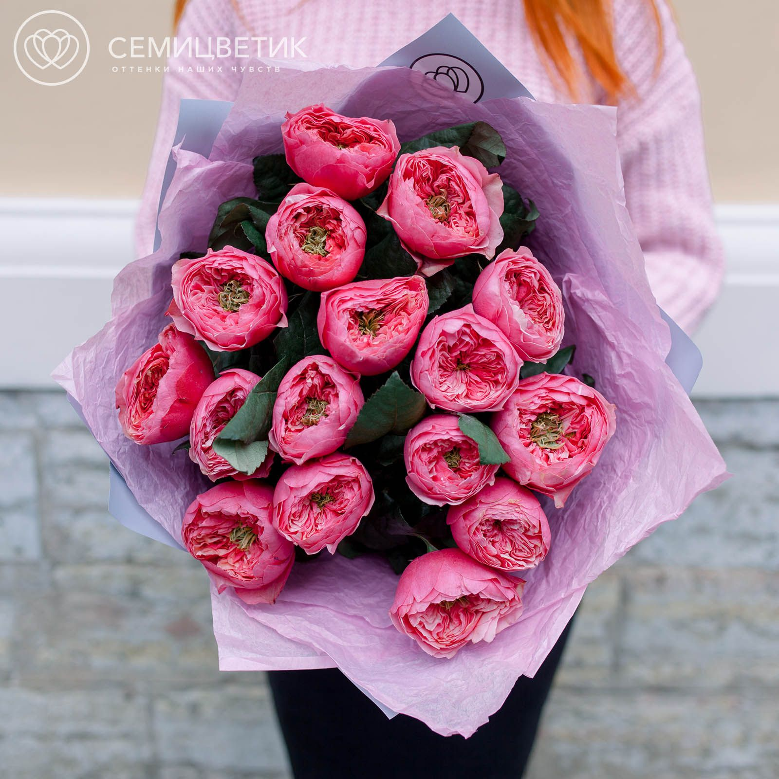 15 пионовидных роз Red Eye 40 см фото