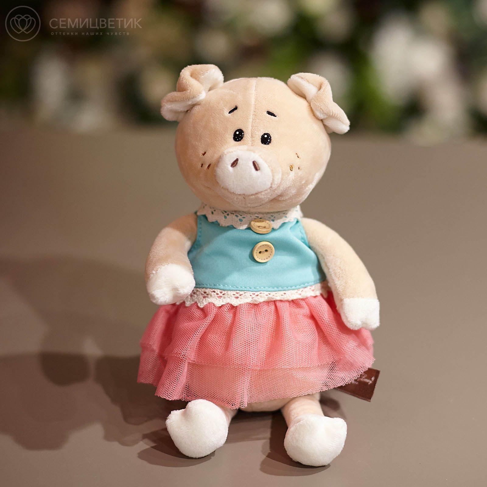 Свинка Даша в Ярком Платье, 21 см фото
