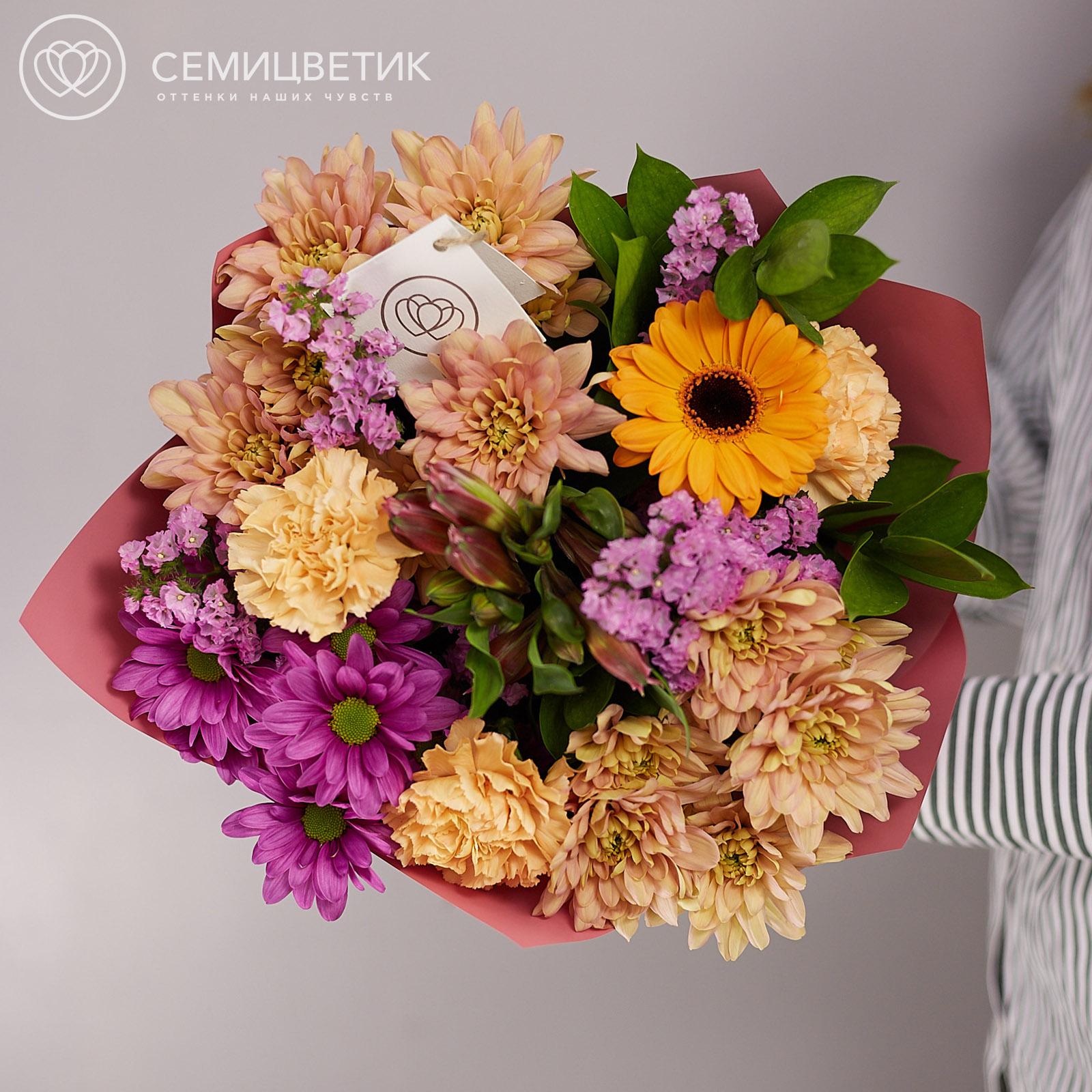 Букет из герберы, хризантем и диантусов фото