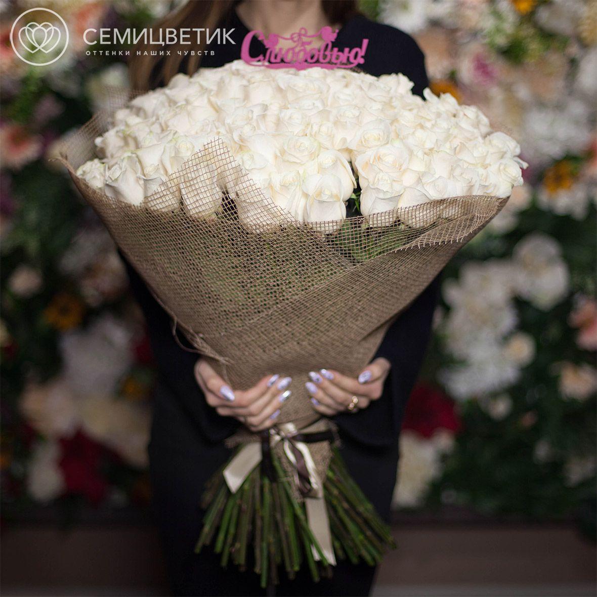 Букет из 101 белых роз Vendela 70 см в натуральной упаковке фото