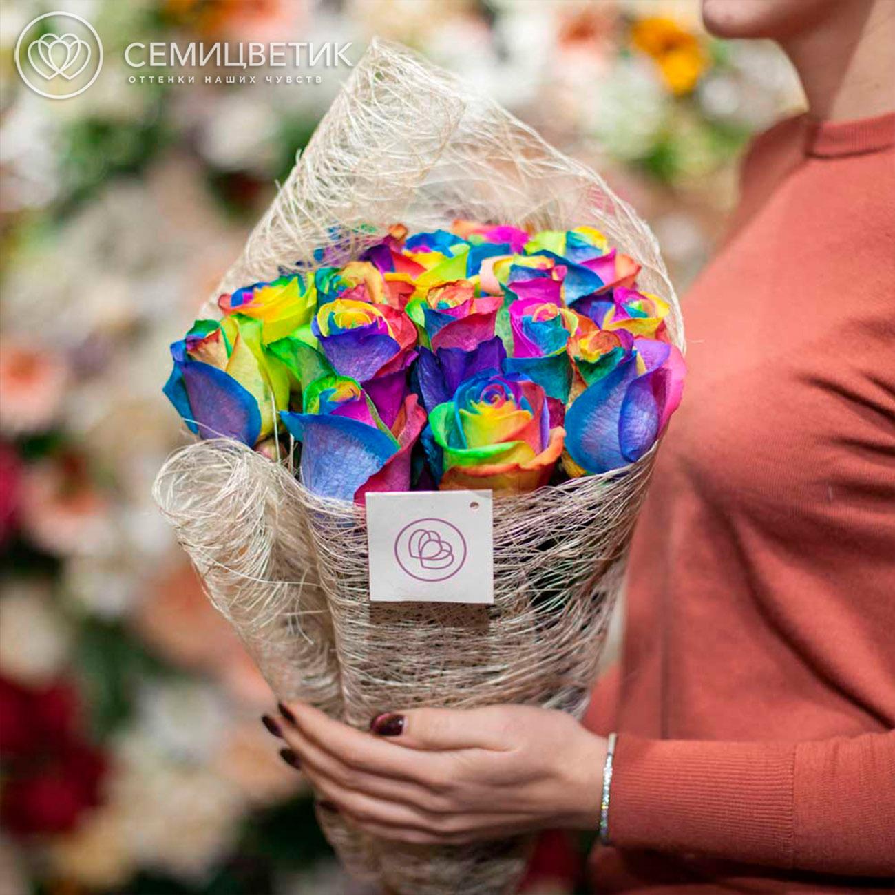 15 радужных роз 60 см фото