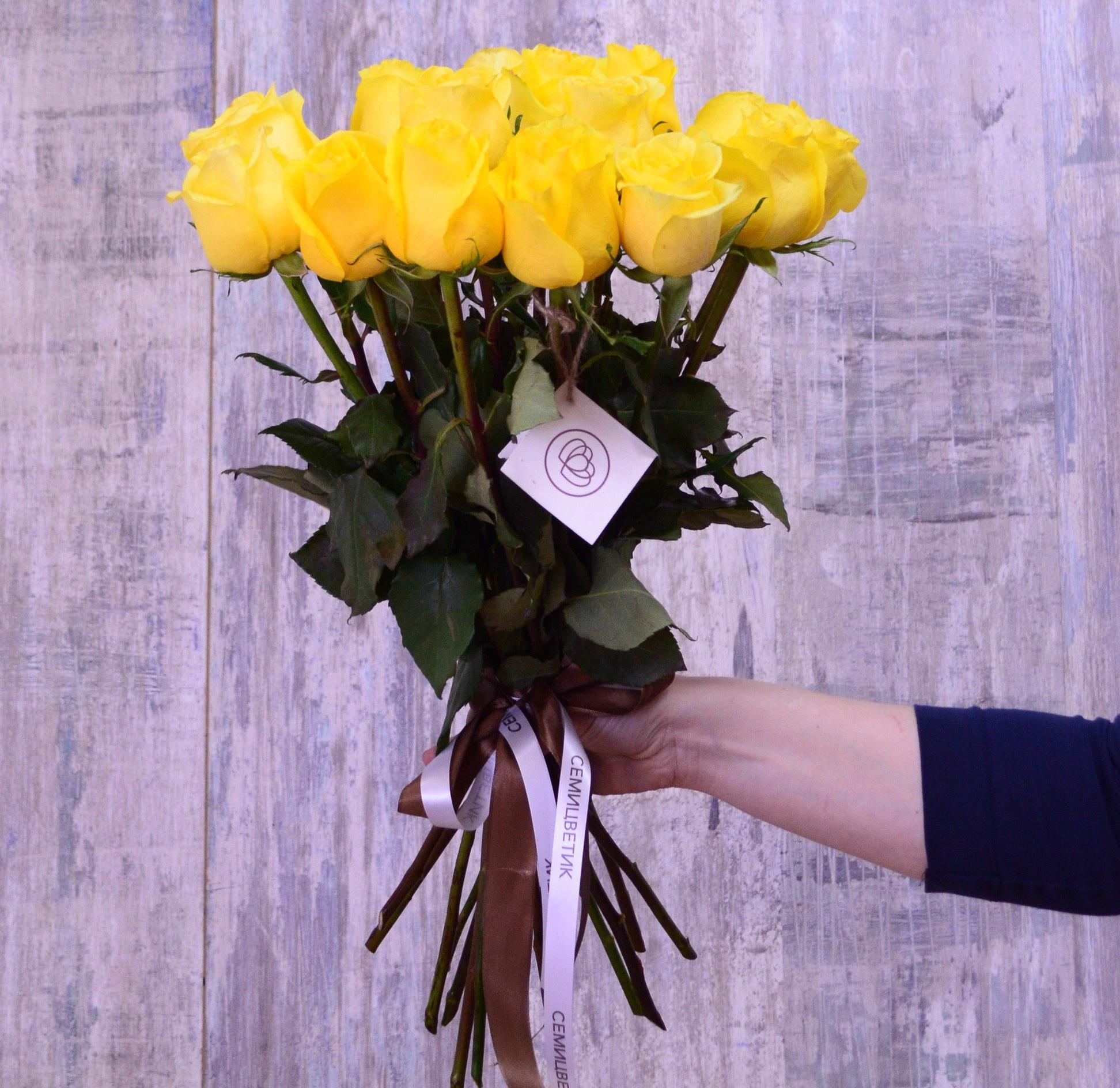 15 желтых роз Tara 50 см фото