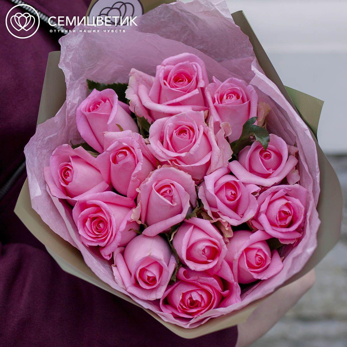 15 розовых роз Аква 40 см фото
