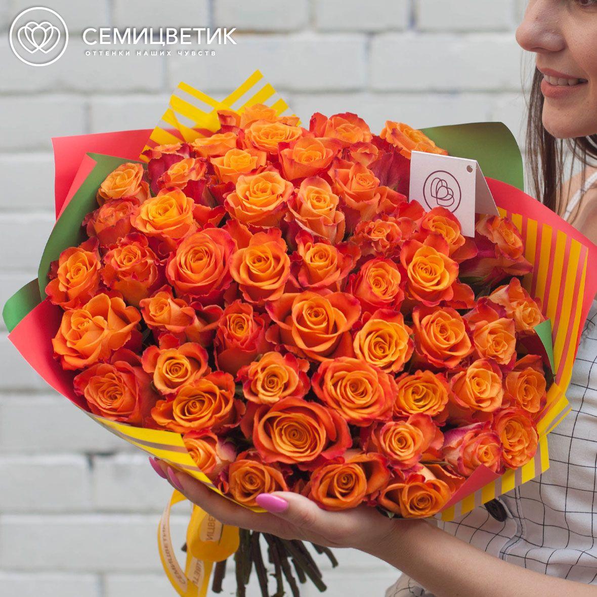51 оранжевая роза 40 см Premium фото