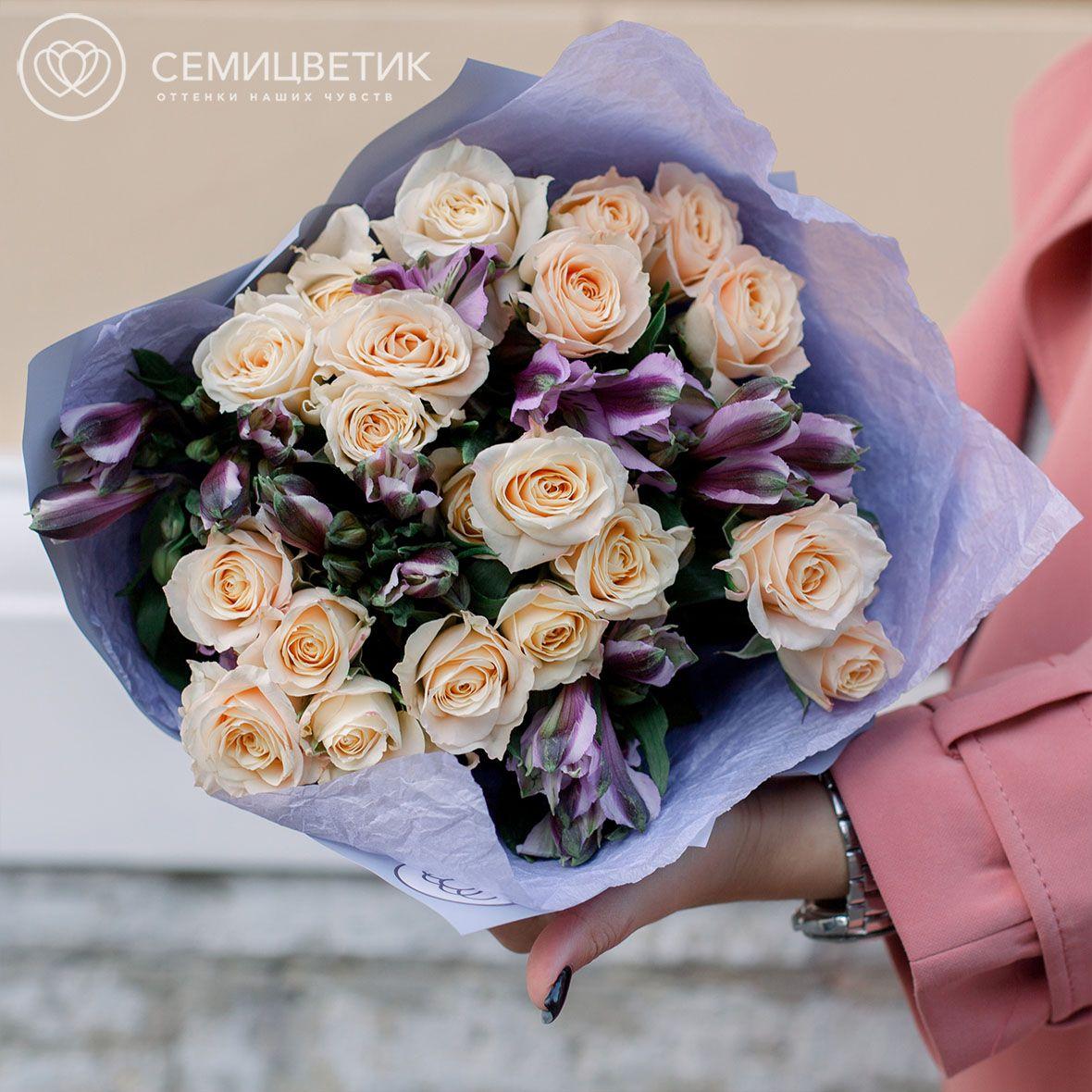5 кустовых роз и 6 альстромерий фото
