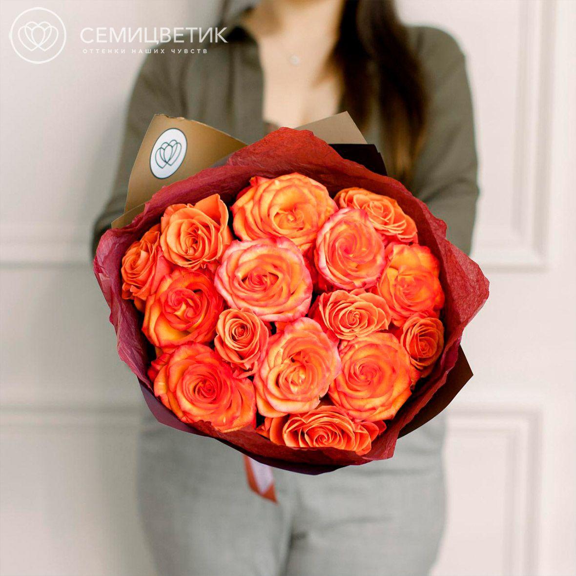 15 оранжевых роз Orange Crush 50 см фото