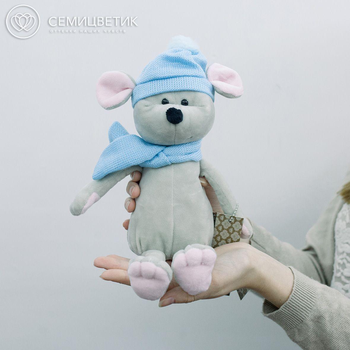 Мышонок Стасик в шапке и шарфе 21 см фото