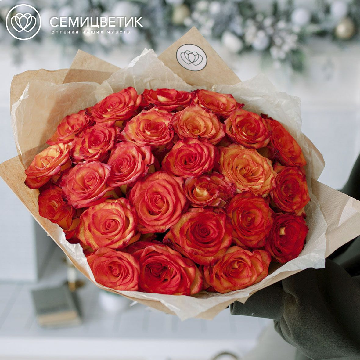 25 оранжевых роз High Magic 50 см фото
