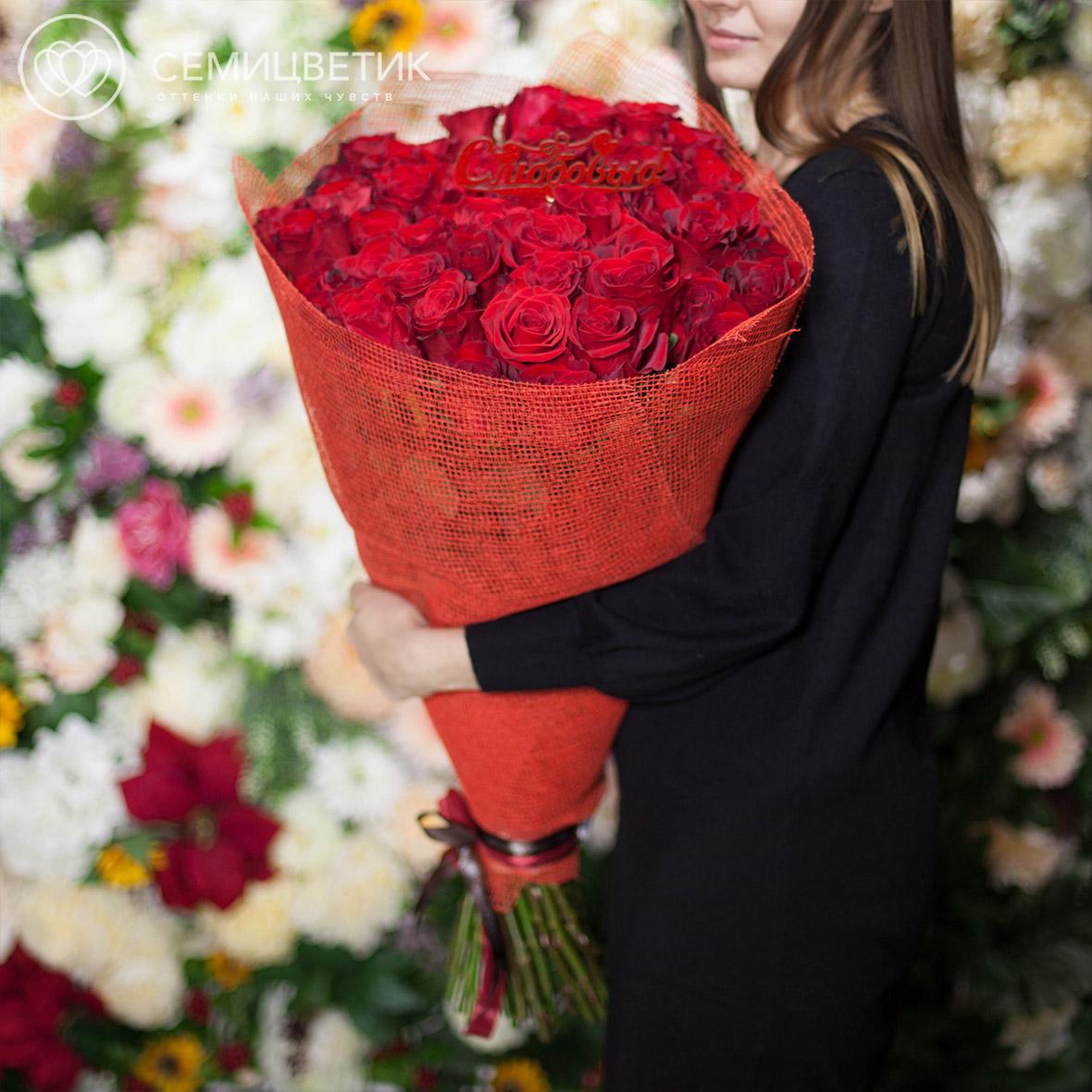 Букет из 51 красных роз Freedom 70 см в натуральной упаковке фото