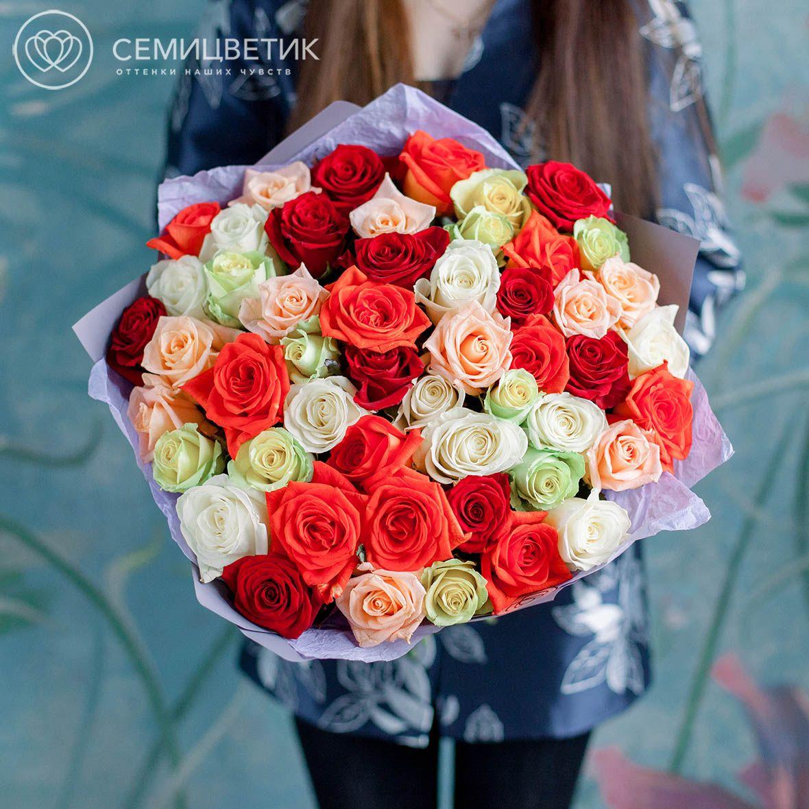 51 роза микс 50 см фото
