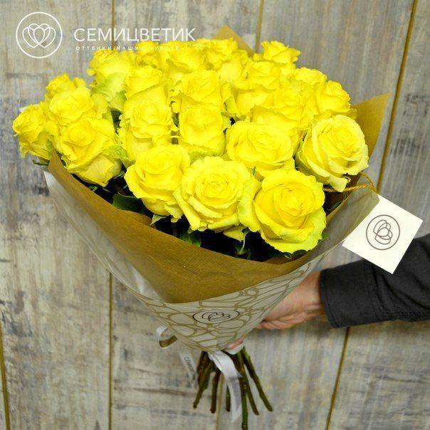 25 желтых роз Tara 50 см фото
