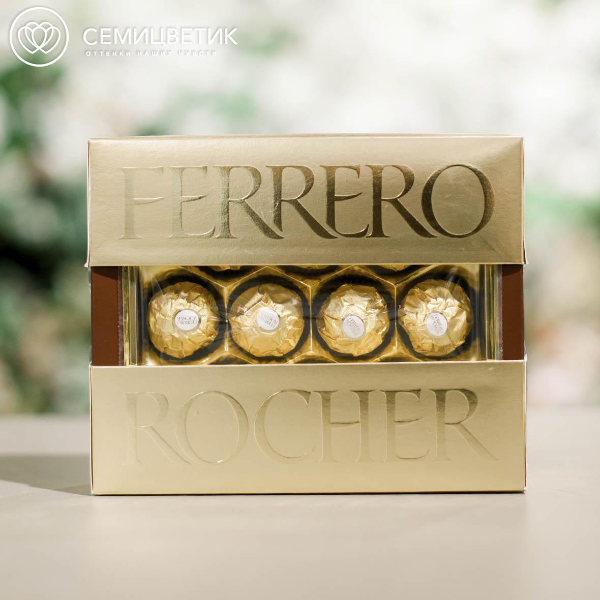 Конфеты Ferrero Rocher в ассортименте 125 гр. фото