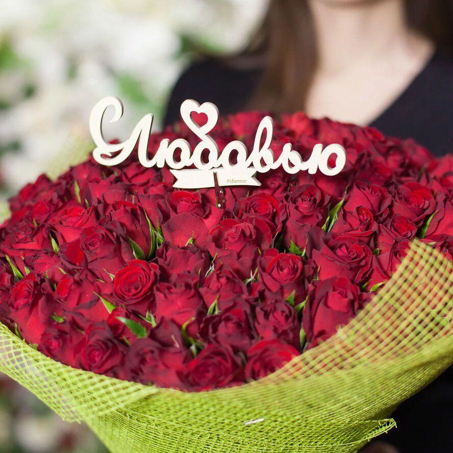 Подарить девушке цветы на работу девушка модель межведомственного взаимодействия в работе с семьей это